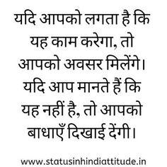 Motivational Status In Hindi Motivational Status In Hindi, Lion Quotes, Status Hindi, Math Equations, Leo Quotes