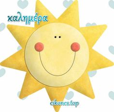 "Photo from album ""(Ocean Adventure"" on Yandex. Sunshine Birthday, Easy Canvas Painting, Mushroom Art, Scrapbook Embellishments, Paper Cards, Flower Shape, Felt Crafts, Little Pony, Smiley"