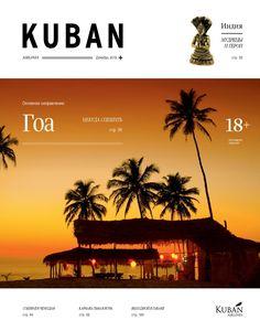 KUBAN airlines / December 2012