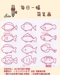 fish drawings - would be cute embroidered