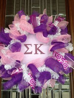 Sigma Kappa Wreath