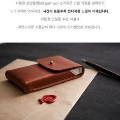 [할인및댓글이벤트]헤비츠 7601 담배 케이스 - [New Lifestyle Store, FUNSHOP]