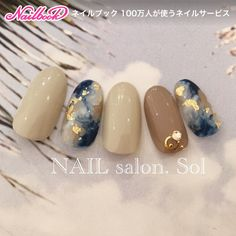Blue and taupe nails Japanese Nail Design, Japanese Nails, Hair And Nails, My Nails, Taupe Nails, Asian Nails, Space Nails, Feet Nails, Pedicure Nails