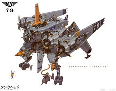"""Super Robot Bomber — BomberHead """"Liberator"""", for my project TankHead. Transformers, Science Fiction, Pulp Fiction, Id Software, Robot Illustration, Illustrations, Robot Concept Art, Concept Ships, Super Robot"""