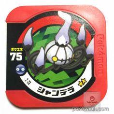Pokemon 2012 Chandelure Torretta Coin #2-23