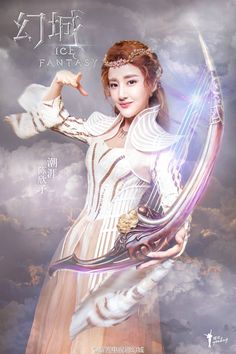 Ice Fantasy is an upcoming high fantasy costume drama co-produced by Feng Shaofeng and Guo Jingming, the author of the bestselling novel . Ice Fantasy Cast, High Fantasy, Fantasy Series, Fantasy Films, Dramas, Chinese Picture, Victoria Song, Chinese Movies, Ancient Beauty