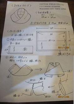 子供用スヌード ............ soft fabric cowl for a little girl