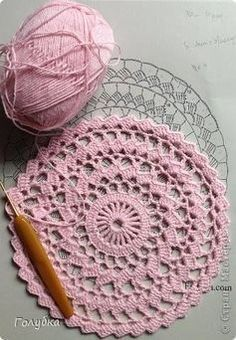 """Make this decorative crochet doily for the favorite room in you house."", ""Would make a lovely rug. Very pretty crochet doily"", ""doily or round mot Crochet Diy, Filet Crochet, Mandala Au Crochet, Beau Crochet, Bonnet Crochet, Crochet Dollies, Crochet Circles, Crochet Doily Patterns, Crochet Chart"