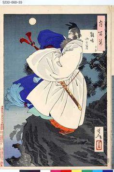 Tsukioka Yoshitoshi: 「月百姿」 「鶏鳴山の月 子房」 Tsuki hyaku sugata (One Hundred Aspects of the Moon) 1886 -Tokyo Metro Library