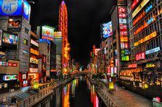 Real life cyberpunk Japan