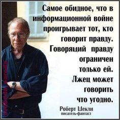 Конашенков ответил на «домыслы» Кирби о разбомбленных госпиталях в Алеппо