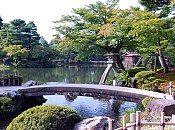 Japanese Gardens: Best Gardens of Japan