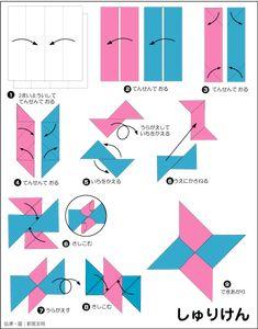 origami http://www.origami-club.com/fruit/index.html