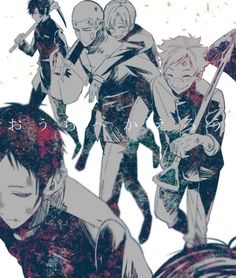 獄都事変 Anime Fantasy, Underworld, Monochrome, Horror, Manga, Games, Pictures, Pixiv, Photos