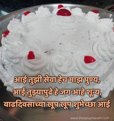 Happy Birthday Status, Happy Birthday Wishes Images, Desserts, Food, Tailgate Desserts, Deserts, Essen, Postres, Meals