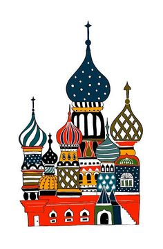 Alternately, I can the picture of the Onion domed palace without the unuseful calendar!