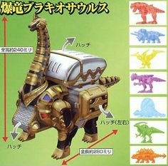 Unreleased Brachiozord / Brachiosaurs (Dino Thunder/Abaranger) rumor was is was too big create. The Bandai Japan one came with small versions of some of the Bakuryuu (zords)