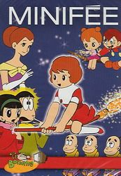 émission Dessin Animé Année 80 : émission, dessin, animé, année, Idées, Dessins, Animés/émissions, D'enfance, Enfance,, Dessin, Animé,, Souvenirs