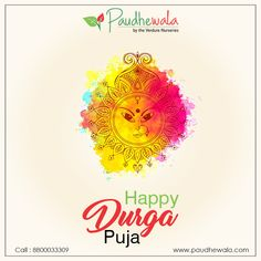 May Lord Durga bless you with the treasure of Health Wealth & Happiness. Lord Durga, Happy Durga Puja, Big Plants, Plant Nursery, Garden Accessories, Nurseries, Wealth, Happiness, Babies Rooms