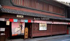 restaurant kyoto http://kyotog.jugem.jp/