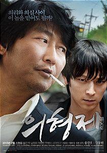 Blood Brother / Korea / 2010 / Director: Jang, Hoon / Cast:  Song, Kang-ho, Kang, Dong-won great movie