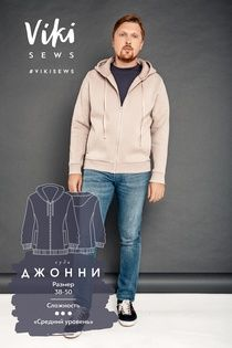 Free hoodie pattern by Vikisews Hoodie Pattern, Couture Sewing, Sewing Patterns Free, Free Sewing, Refashion, Winter Jackets, Graphic Sweatshirt, Mens Fashion, Hoodies