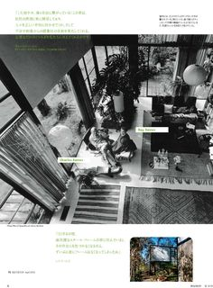 Lucia Dewey Atwood of The Eames Foundation is interviewed about The Eames House in this latest issue of Elle Decor Japan. Don't miss out on June 22, 2016, Eames Foundation Members Appreciation Day, when you can have a special Eames House experience.  http://eamesfoundation.org/