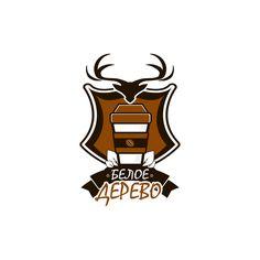 Логотип,кофе