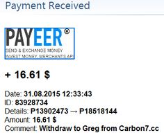 Payment received from Carbon 7 – 31/08/2015