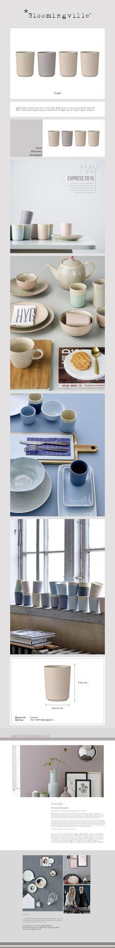 텐바이텐 10X10 : [BloomingVille]Cups, Nude 21100541 컵