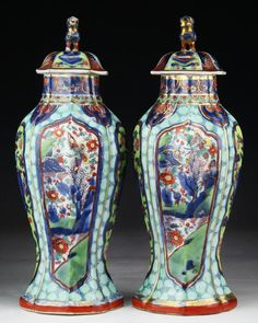 """Pair Fine Chinese Antique Famille Rose Porcelain Vases: both of elegant shouldered bodies with domed covers, signed on the bases in iron red and of Middle Qing Dynasty  Dimensions: H: 12-1/2"""" (each)"""