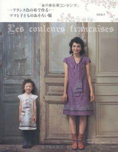 フランス色の布で作るママと子どものおそろい服   月居 良子 http://www.amazon.co.jp/dp/4579112792/ref=cm_sw_r_pi_dp_lnqPub1VVTW6C