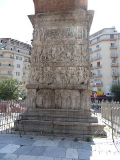 Visit Arch of Galerius or Kamara Thessaloniki See information