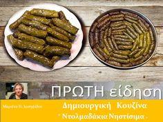 Sausage, Meat, Blog, Sausages, Blogging, Chinese Sausage