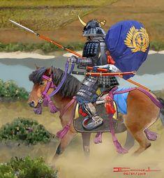 The Samurai Archives Citadel // View topic - Samurai Heraldry Gallery Japanese History, Japanese Art, Kamakura Period, Date Masamune, Sengoku Period, Character Art, Character Design, Warring States Period, Japanese Warrior