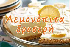 Μια δροσερή λεμονόπιτα με υπέροχη γεύση και θαυμάσια επίγευση! Hamburger, Pudding, Bread, Desserts, Food, Tailgate Desserts, Deserts, Eten, Hamburgers