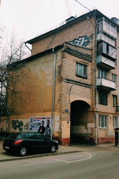 Daev sstrt Moscow 2014
