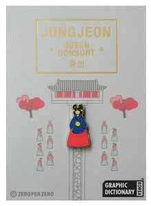 Queen Consort Pin Badge by Zeroperzero Subscribe to get cute Korean things like this in our monthly subscription box. www.koreacurated.com