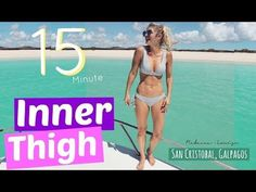 15 Minute Thigh Thinner - Thigh Exercise | Rebecca Louise - YouTube