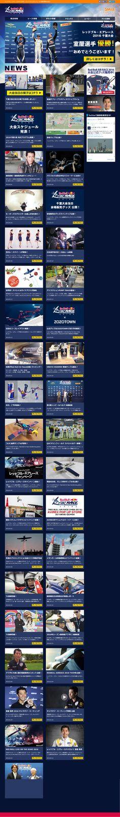 レッドブルエアレース2017 グッドスマイルカンパニーサイト内 Chiba, Red Bull, Racing, Running, Auto Racing