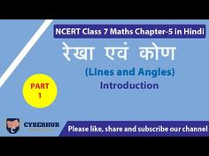 NCERT Maths Class 7  Chapter 5  Lines and Angles  Part 1 Introduction - YouTube Math Fractions, Maths, Math Class, Angles, Youtube, Youtubers, Youtube Movies