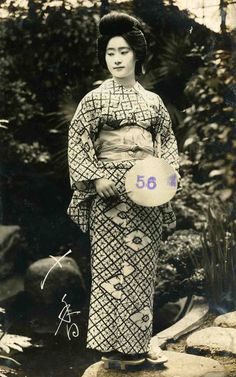 Geisha Mama San, her house was called Lady of Red Lips - circa 1945 - after WWII