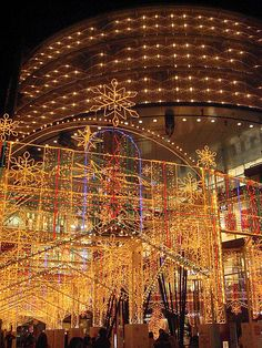 Hoop Illumination Gate, Osaka, Japan