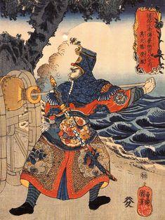 Kotenrai_Ryioshin_loading_a_connon.jpg (1524×2027)