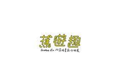 字 Logotype   01 on Behance