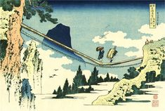 Minister Toru, The Suspension Bridge Between Hida and Etchu