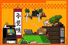 Le japon en gif 8bits et animé pixel art