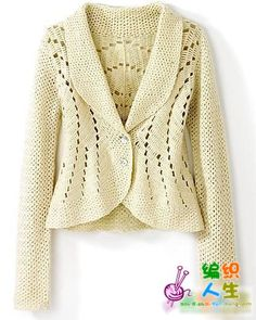 Crochet Cardigan & pattern