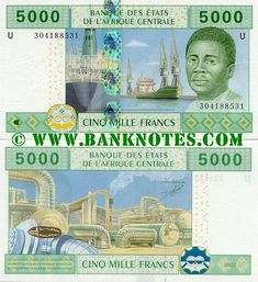 Cameroon 5000 Francs 2002 (2007) Central African States -  Front: Port, shipyard and container handling cranes. Portrait of a young African man. Back: Oil refinery. Watermark: Three antelope heads; Electrotype 'BEAC'. Main colour: Green. Work by: Unknown. Engraved by: Unknown. Signatures: Philibert Andzembe (Le Gouverneur, July 2007 - October 2009); Unknown (Un Censeur). Issuer: Bank of the Central African States (BEAC). Date of issue: 2002 (26 November 2003). Date of withdrawal: N/a. Legal…