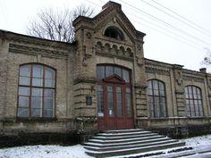 железнодорожная лаборатория киев